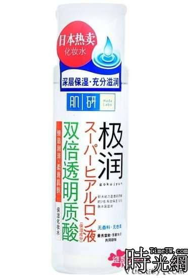5款玻尿酸護膚品大推薦